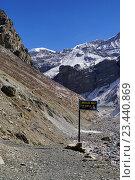 Аннапурна, Гималаи, Непал. Стоковое фото, фотограф Иван Прокопович / Фотобанк Лори