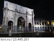 Купить «Colosseum and Constantine Arch night view, Rome.», фото № 23445261, снято 7 января 2015 г. (c) Юрий Брыкайло / Фотобанк Лори
