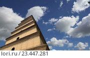 Купить «Большая пагода диких гусей - буддийская пагода в южной части города Сиань, провинция Шэньси, Китай», видеоролик № 23447281, снято 29 августа 2016 г. (c) Владимир Журавлев / Фотобанк Лори