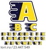 Купить «Алфавит в космическом стиле. Буквы украшены звездами, галактиками, кометами, солнцами, планетами. Алфавит в плоском стиле. Космический дизайн. Универсальное применение», иллюстрация № 23447549 (c) Dmitry Domashenko / Фотобанк Лори