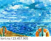 Дождь над морем, акварель. Стоковое фото, фотограф Екатерина Кулаева / Фотобанк Лори