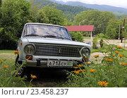 Купить «Советский автомобиль ВАЗ 2101, Абхазия», эксклюзивное фото № 23458237, снято 20 июля 2016 г. (c) Алексей Гусев / Фотобанк Лори