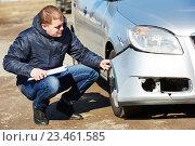 Купить «Insurance agent recording car damage on claim form», фото № 23461585, снято 15 марта 2016 г. (c) Дмитрий Калиновский / Фотобанк Лори