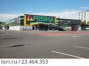 Гипермаркет Призма в городе Иматра (2016 год). Редакционное фото, фотограф Дмитрий Наумов / Фотобанк Лори