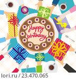 Купить «Друзья поздравляют именинника с днем рождения», иллюстрация № 23470065 (c) Видягина Юлия Викторовна / Фотобанк Лори