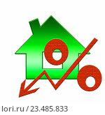 Купить «Красный знак процента на фоне жилого дома», иллюстрация № 23485833 (c) Сергеев Валерий / Фотобанк Лори