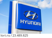 Купить «Hyundai dealership sign against blue sky. Hyundai Motor Company is a South Korean multinational automotive manufacturer», фото № 23489825, снято 27 августа 2016 г. (c) FotograFF / Фотобанк Лори