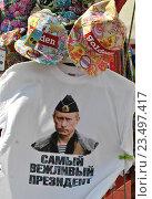 Купить «Сувенирная продукция на Манежной площади в Москве», эксклюзивное фото № 23497417, снято 18 июля 2014 г. (c) lana1501 / Фотобанк Лори