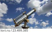 Купить «Телескоп на фоне неба, таймлапс», видеоролик № 23499385, снято 8 сентября 2016 г. (c) Владимир Журавлев / Фотобанк Лори
