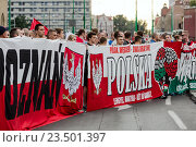 Poznan, Poland, marching on the 60th anniversary of the Poznań Uprising (2016 год). Редакционное фото, агентство Caro Photoagency / Фотобанк Лори