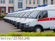 Купить «Новые автомобили скорой помощи стоят в ряд», фото № 23503245, снято 7 сентября 2016 г. (c) Mark Agnor / Фотобанк Лори