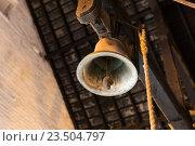 Купить «close up of old bell», фото № 23504797, снято 27 июня 2016 г. (c) Syda Productions / Фотобанк Лори