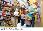 Купить «Portrait of family with two children in local supermarket», фото № 23507949, снято 24 сентября 2018 г. (c) Яков Филимонов / Фотобанк Лори
