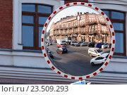 Купить «Зеркало сферического типа на улице для выезда транспорта», фото № 23509293, снято 28 июля 2016 г. (c) Акиньшин Владимир / Фотобанк Лори