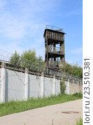 Вышка охраны на заброшенной территории завода в Москве (2016 год). Стоковое фото, фотограф Ольга Летто / Фотобанк Лори