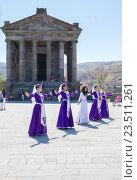 Купить «Армянские девушки в традиционной одежде танцуют национальный танец на фоне языческого храма Гарни . Котайкская область, Армения», фото № 23511261, снято 11 сентября 2016 г. (c) Emelinna / Фотобанк Лори