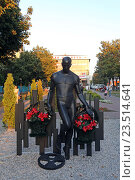 Купить «Памятник ликвидаторам Чернобыльской катастрофы, Черкесск», эксклюзивное фото № 23514641, снято 8 сентября 2016 г. (c) Алексей Гусев / Фотобанк Лори