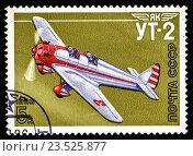 Купить «A stamp printed in the USSR show airplane Yak UT-2», фото № 23525877, снято 21 июля 2018 г. (c) FotograFF / Фотобанк Лори