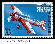 Купить «A stamp printed in the USSR show airplane Yak-55», фото № 23525881, снято 21 июля 2018 г. (c) FotograFF / Фотобанк Лори