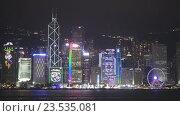 Световое шоу в Гонконге и паром (2016 год). Редакционное видео, видеограф Михаил Коханчиков / Фотобанк Лори