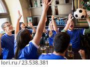Купить «football fans or friends with beer at sport bar», фото № 23538381, снято 14 июля 2016 г. (c) Syda Productions / Фотобанк Лори