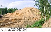 Купить «Гора песка для строительства путепровода в городе Долгопрудный Московской области», эксклюзивное фото № 23547501, снято 15 июля 2016 г. (c) Алёшина Оксана / Фотобанк Лори