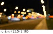 Купить «Освещенная  дорога в расфокусе», видеоролик № 23548185, снято 16 сентября 2016 г. (c) Игорь Усачев / Фотобанк Лори