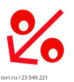 Купить «Красный знак процента на белом фоне», иллюстрация № 23549221 (c) Сергеев Валерий / Фотобанк Лори