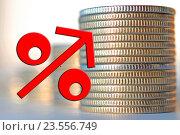 Купить «Красный знак процента на фоне денег», фото № 23556749, снято 13 февраля 2016 г. (c) Сергеев Валерий / Фотобанк Лори
