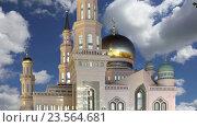 Купить «Московская соборная мечеть. Главная мечеть в Москвы», видеоролик № 23564681, снято 12 сентября 2016 г. (c) Владимир Журавлев / Фотобанк Лори