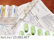 Купить «Лекарственные препараты и градусник лежат на медицинском рецепте от врача», эксклюзивное фото № 23583457, снято 23 сентября 2016 г. (c) Игорь Низов / Фотобанк Лори