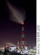 Купить «Japan, Sanyo Region, Okayama Prefecture, Kurashiki-shi, Mizushima, View of gas industry at night.», фото № 23605233, снято 20 сентября 2018 г. (c) age Fotostock / Фотобанк Лори