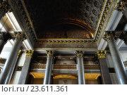 Купить «The interior of the Kazan Cathedral in Saint Petersburg, Russia - architecture inside view», фото № 23611361, снято 4 августа 2015 г. (c) Зезелина Марина / Фотобанк Лори