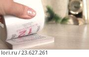 Купить «Рука быстро листает страницы нового отрывного календаря», видеоролик № 23627261, снято 17 сентября 2016 г. (c) Элина Гаревская / Фотобанк Лори