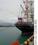 Купить «Парусный корабль Крузенштерн у причала Сочи», фото № 23638493, снято 22 сентября 2016 г. (c) DiS / Фотобанк Лори