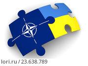 Купить «Сотрудничество Украины и НАТО. Концепция», иллюстрация № 23638789 (c) WalDeMarus / Фотобанк Лори