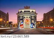 Триумфальные ворота (2016 год). Редакционное фото, фотограф Baturina Yuliya / Фотобанк Лори