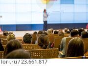Бизнес конференция. Стоковое фото, фотограф Антон Гвоздиков / Фотобанк Лори