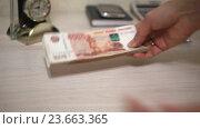 Купить «Руки складывают деньги из веера в стопку на стол», видеоролик № 23663365, снято 25 сентября 2016 г. (c) Элина Гаревская / Фотобанк Лори