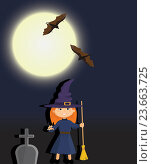 Купить «Ведьма ночью на кладбище», иллюстрация № 23663725 (c) Анастасия Улитко / Фотобанк Лори