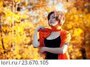 Купить «Портрет девушки в осеннем парке», фото № 23670105, снято 7 октября 2010 г. (c) Вероника Галкина / Фотобанк Лори