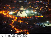 Купить «Svetitskhoveli orthodox cathedral church in Mtskheta, Georgia. Night view», фото № 23670537, снято 25 сентября 2015 г. (c) Дмитрий Калиновский / Фотобанк Лори