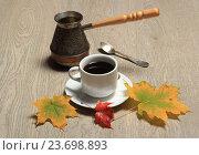 Чашка кофе, турка и кленовые листья на деревянном столе. Стоковое фото, фотограф Яна Королёва / Фотобанк Лори