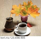 Осенний натюрморт с чашкой кофе. Стоковое фото, фотограф Яна Королёва / Фотобанк Лори
