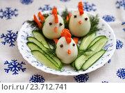 Купить «Смешные цыплята из яиц - детская еда, закуска на новогодний стол с символом 2017 года», фото № 23712741, снято 6 октября 2016 г. (c) Natalya Sidorova / Фотобанк Лори