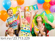 Купить «jolly kids group with clown celebrating birthday party», фото № 23713229, снято 13 октября 2013 г. (c) Оксана Кузьмина / Фотобанк Лори
