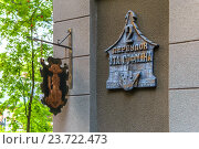 Светлогорск. Переулок Э.Т.А Гофмана (2016 год). Редакционное фото, фотограф Sergei Gushchin / Фотобанк Лори