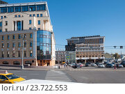 Moscow, Russia - 09.21.2015. Business Centre Baltschug Plaza on Vodootvodny kanal. Редакционное фото, фотограф Володина Ольга / Фотобанк Лори