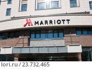 Купить «Moscow, Russia - 09.21.2015. view of Marriott hotel on Novy Arbat street», фото № 23732465, снято 21 сентября 2015 г. (c) Володина Ольга / Фотобанк Лори