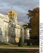 Купить «Церковь Екатерининского дворца. Пушкин», фото № 23732973, снято 16 октября 2015 г. (c) ViktoriiaMur / Фотобанк Лори